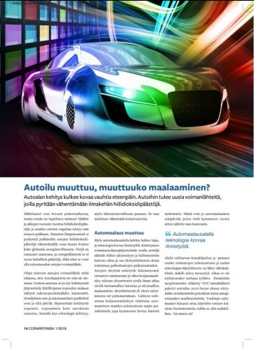 Cora PDF-lehti